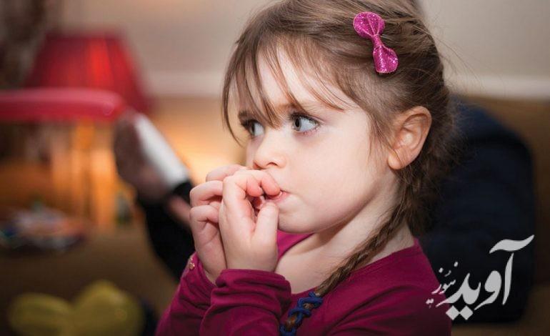 عملکرد والدین، از دلایل ناخنجویدن کودکان است / کودک باید دربارهی نگرانیهایش  با شما صحبت کند