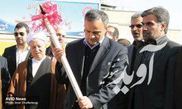استاندار پیشین کرمان؛ وزیر پیشنهادی صمت
