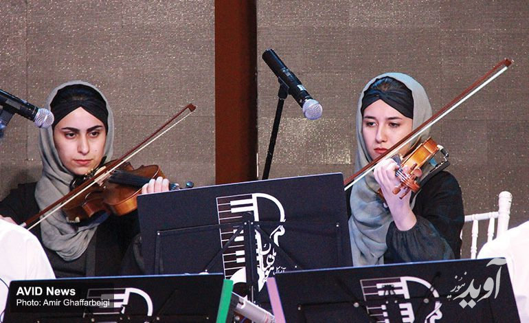 گروه آنسامبل ملى هونیاک قطعات موسیقی فاخر ایرانی را نواخت