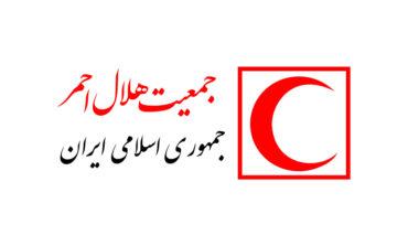 جمعیت هلال احمر کرمان در 17 نقطه ورودی استان کار تبسنجی و غربالگری را به انجام رسانید