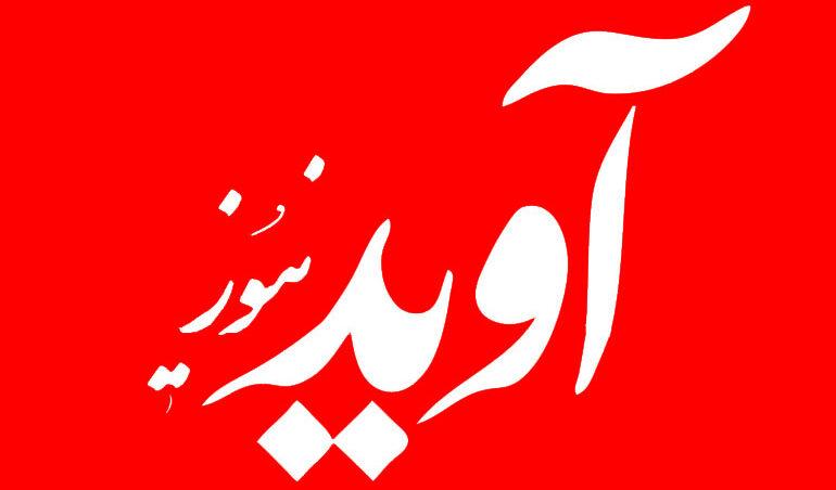 تشکیل شورای عالی پژوهش در شهرداری کرمان