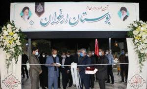 بوستان «ارغوان» در شهرک الغدیر به بهرهبرداری رسید