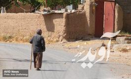 جامعه ایران به سرعت به سمت سالمندی پیش می رود