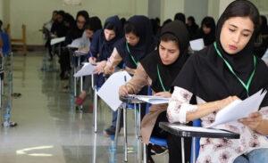 کسب ۴۷۴ رتبه زیر ۱۰۰۰ توسط دانش آموزان کرمانی در کنکور سراسری سال ۹۹