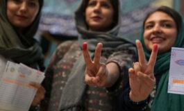 ثبت نام زنان در انتخابات ریاست جمهوری بلامانع است