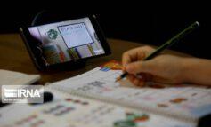 اهدای گوشی تلفن همراه هوشمند و تبلت به دانش آموزان بی بضاعت