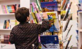 دانش آموزان کرمانی در جشنواره کتاب خوانی دانایی و توانایی شرکت کردند