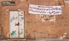 مدیریت شهری، چالشی جدید در کرمان
