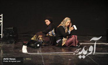 گزارش تصویری تئاتر پنج و نیم صبح
