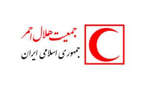 جمعیت هلال احمر کرمان در ۱۷ نقطه ورودی استان کار تبسنجی و غربالگری را به انجام رسانید