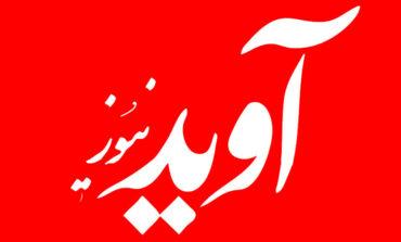 افراد دارای سند از آرامستان جدید به سازمان مدیریت آرامستانهای کرمان مراجعه کنند