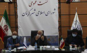 انتخاب مجدد محمد فرشاد به عنوان رئیس شورای شهر کرمان
