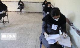 اعلام زمان ثبتنام آزمون ورودی مدارس استعدادهای درخشان سال ۱۴۰۰
