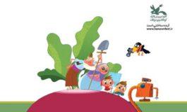 فراخوان بیستوسومین جشنواره بینالمللی قصهگویی کانون پرورش فکری کودکان و نوجوانان